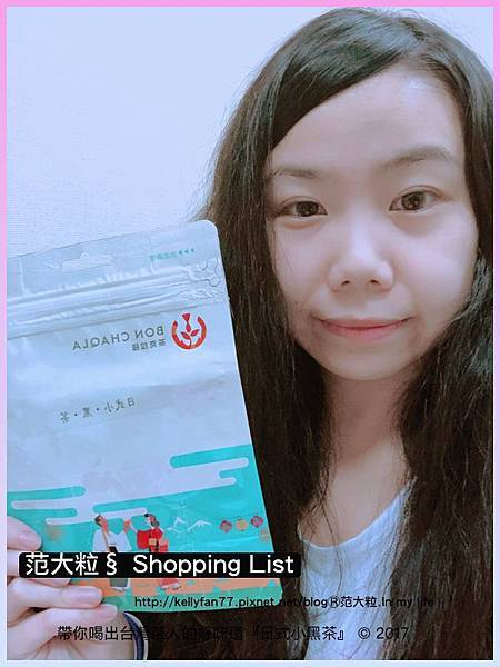日式小黑茶03.jpg
