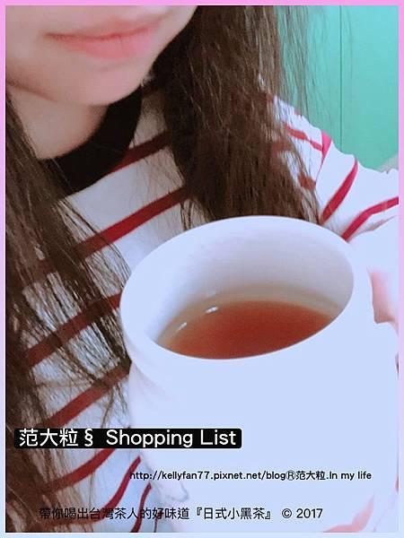 日式小黑茶11.jpg