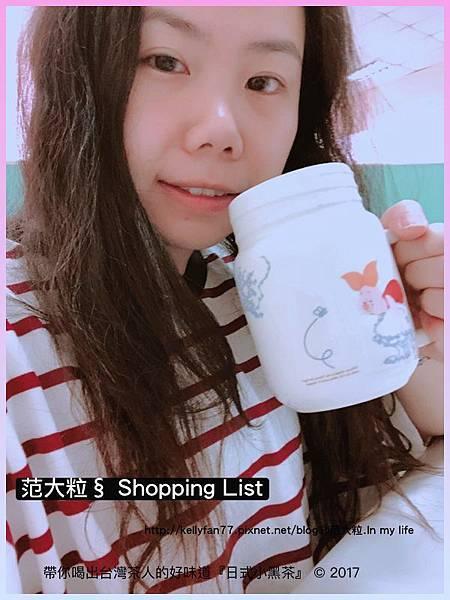 日式小黑茶12.jpg