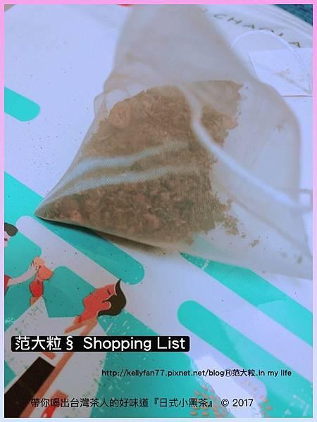日式小黑茶08.jpg