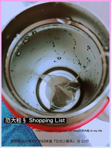 日式小黑茶09.jpg