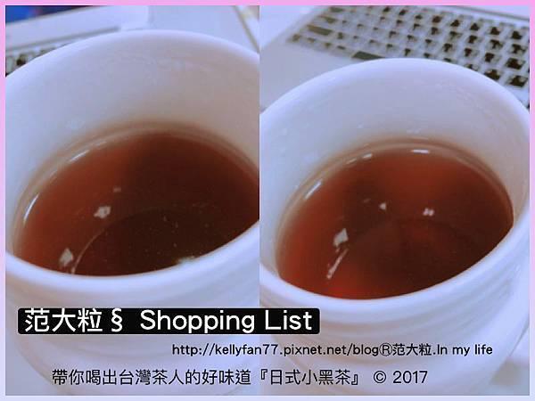 日式小黑茶13.jpg