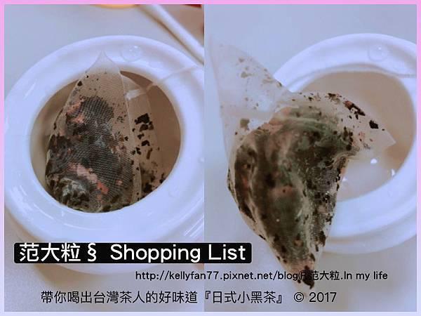 日式小黑茶14.jpg