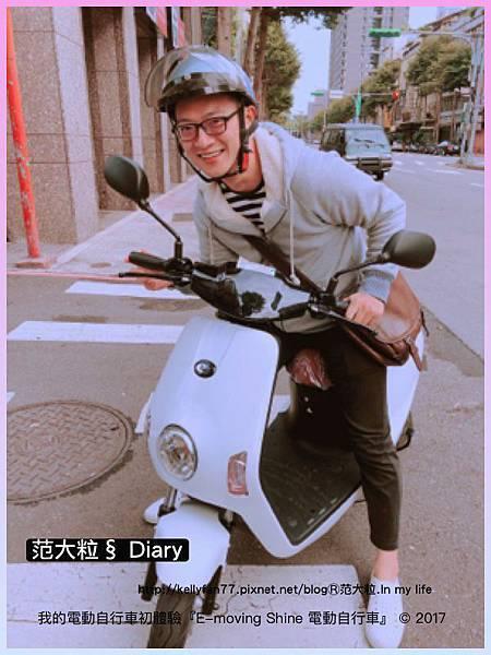 E-moving Shine 電動自行車01.jpg