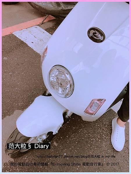 E-moving Shine 電動自行車06.jpg