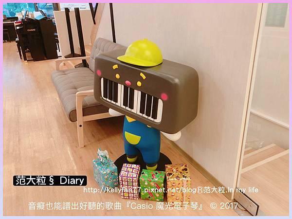 Casio 魔光電子琴15.jpg