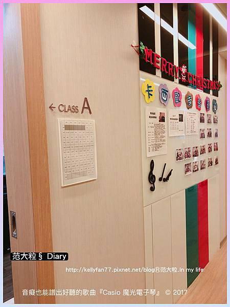 Casio 魔光電子琴17.jpg