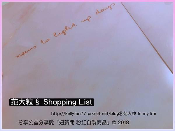 妞新聞 粉紅自製商品06.jpg