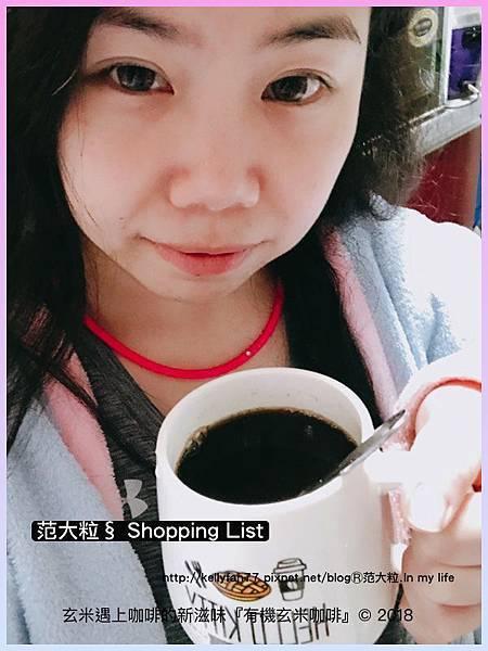 有機玄米咖啡09.jpg