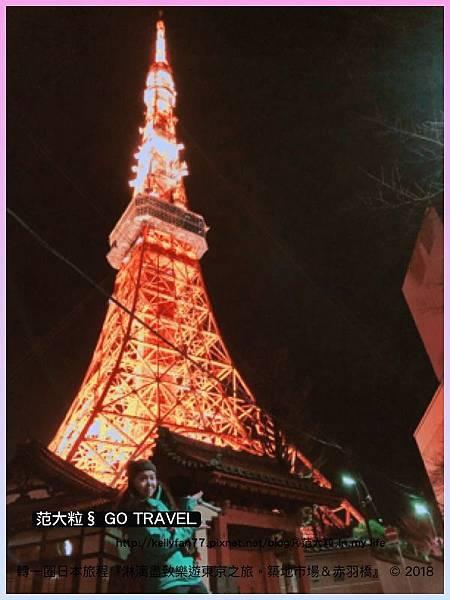 築地市場&赤羽橋01.jpg