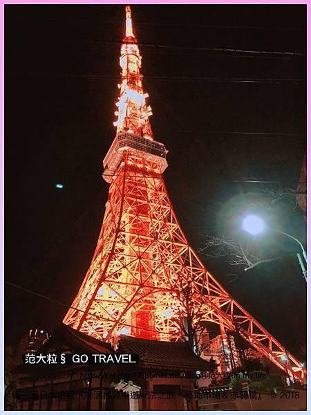 築地市場&赤羽橋03.jpg