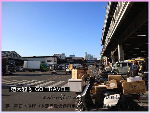 築地市場&赤羽橋14.jpg