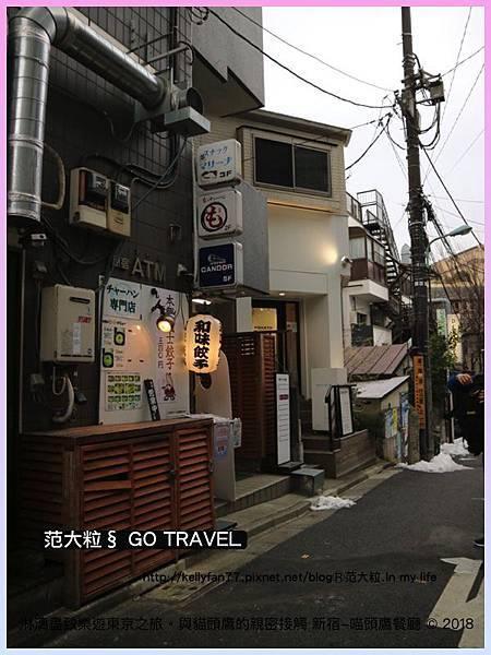 新宿-喵頭鷹餐廳16.jpg