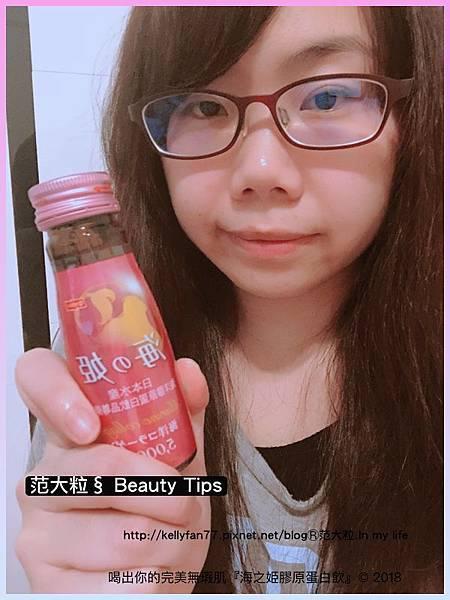 海之姫膠原蛋白飲08.jpg