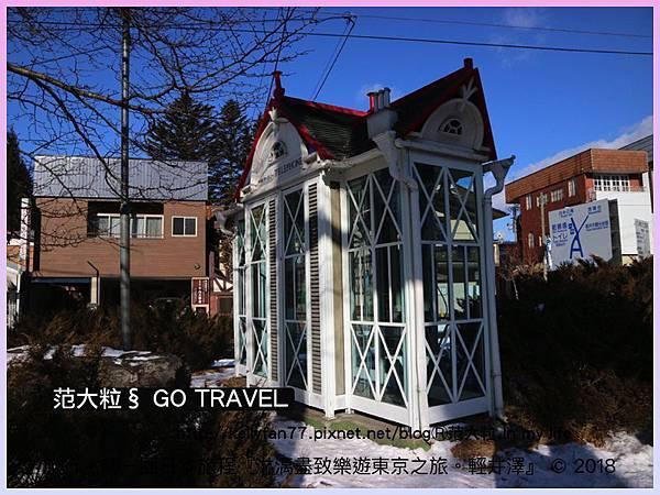 輕井澤03.jpg