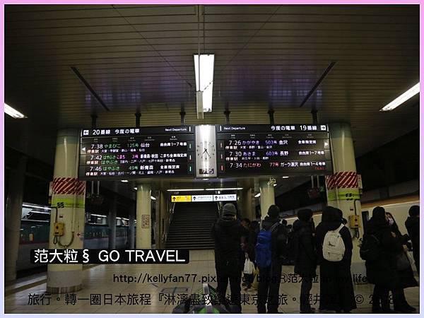 輕井澤02.jpg