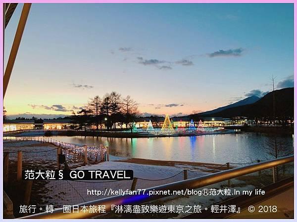 輕井澤20.jpg