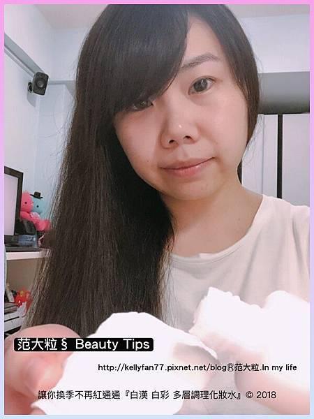 白漢 白彩 多層調理化妝水03.jpg