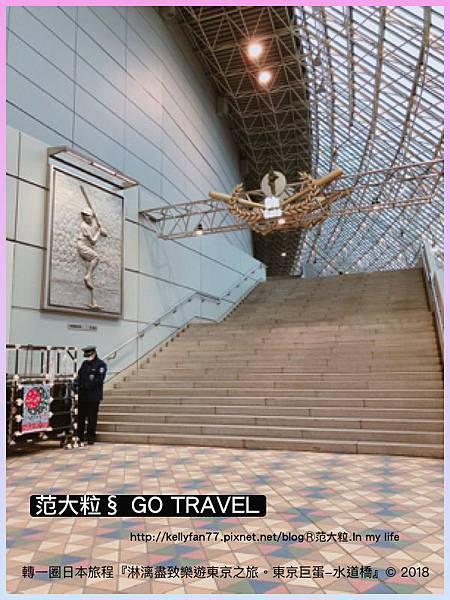 東京巨蛋-水道橋02.jpg