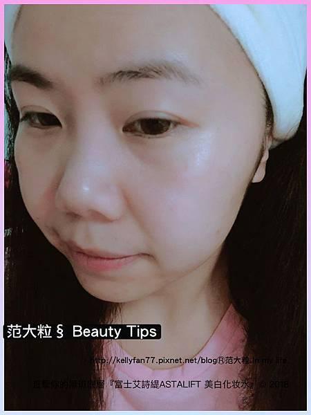 富士艾詩緹ASTALIFT 美白化妆水14.jpg