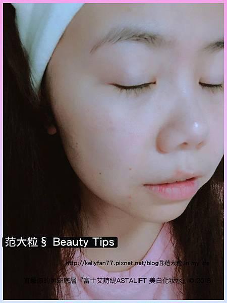 富士艾詩緹ASTALIFT 美白化妆水15.jpg