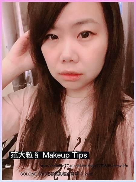 SOLONE 2018春妝眼影選色清單11.jpg