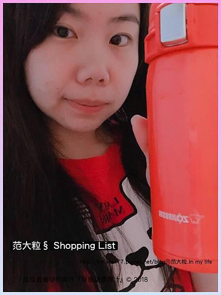 華麗纖果青汁07.jpg