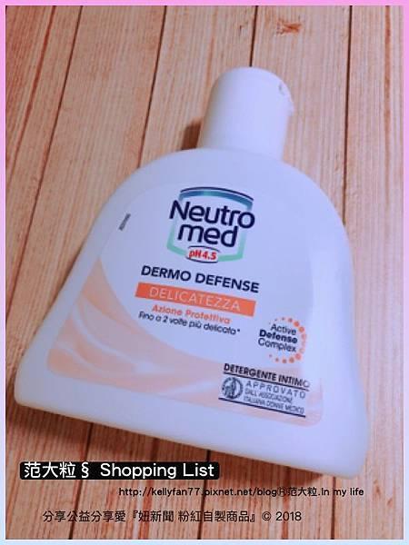 Neutromed私密保養 細緻日常型PH4.501.jpg
