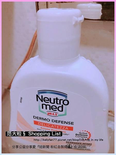 Neutromed私密保養 細緻日常型PH4.505.jpg
