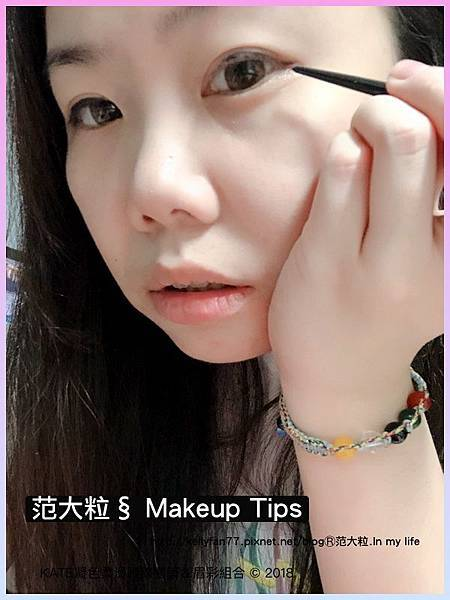 KATE凝色柔滑眼線膠筆&眉彩組合08.jpg