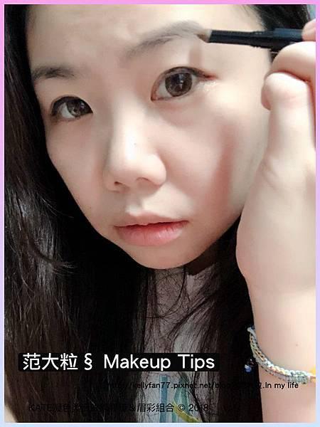 KATE凝色柔滑眼線膠筆&眉彩組合11.jpg