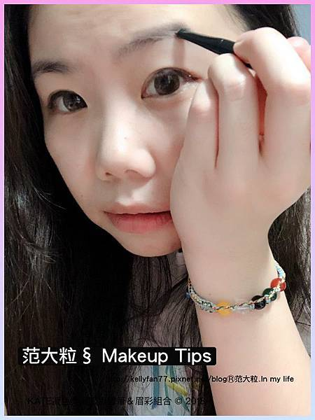KATE凝色柔滑眼線膠筆&眉彩組合09.jpg