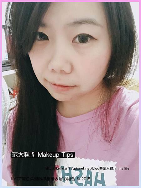 KATE凝色柔滑眼線膠筆&眉彩組合02.jpg