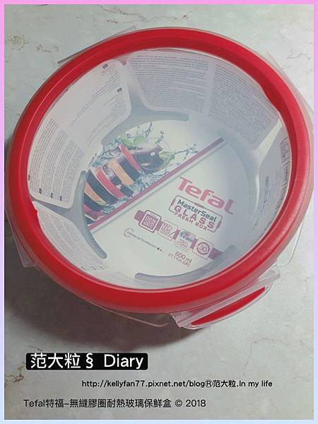 Tefal特福-無縫膠圈耐熱玻璃保鮮盒06.jpg