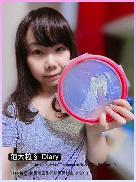 Tefal特福-無縫膠圈耐熱玻璃保鮮盒02.jpg