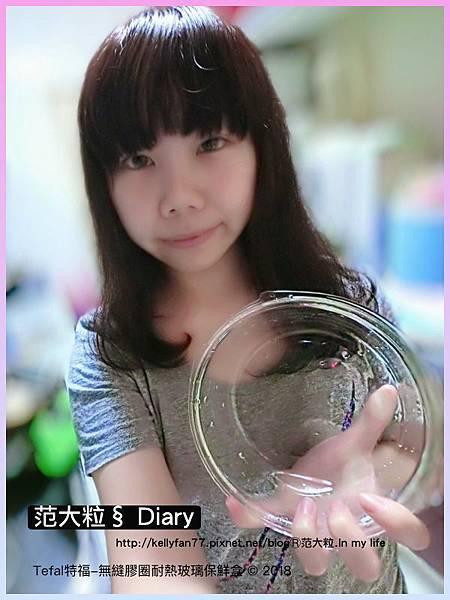 Tefal特福-無縫膠圈耐熱玻璃保鮮盒05.jpg