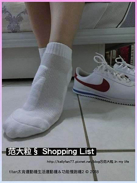 titan太肯運動襪生活運動襪&功能慢跑襪206.jpg