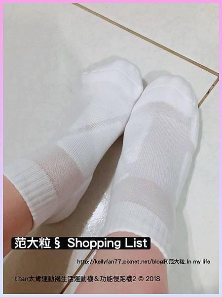 titan太肯運動襪生活運動襪&功能慢跑襪214.jpg
