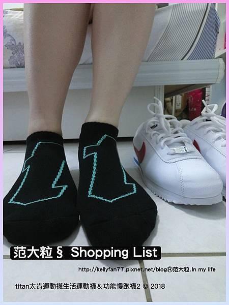 titan太肯運動襪生活運動襪&功能慢跑襪202.jpg