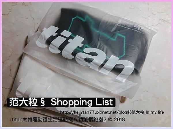 titan太肯運動襪生活運動襪&功能慢跑襪207.jpg