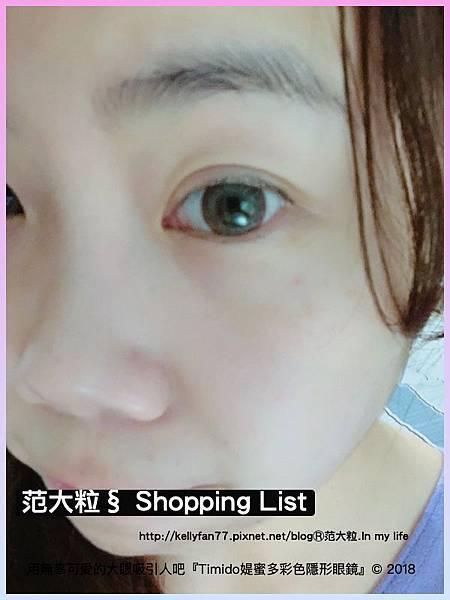 Timido媞蜜多彩色隱形眼鏡11.jpg