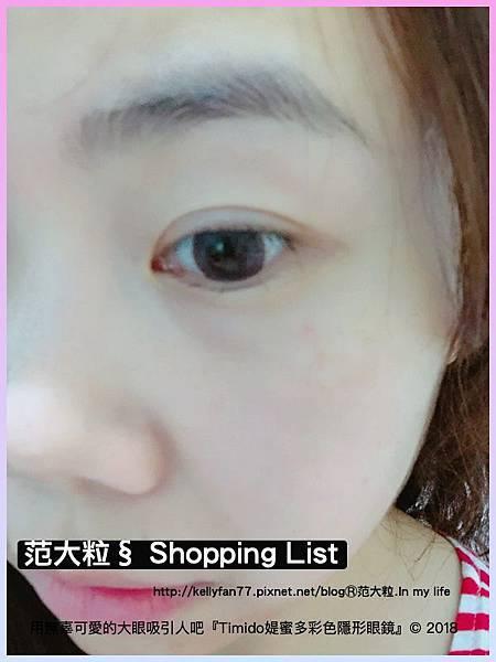 Timido媞蜜多彩色隱形眼鏡07.jpg