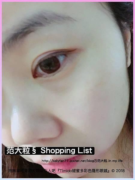 Timido媞蜜多彩色隱形眼鏡05.jpg