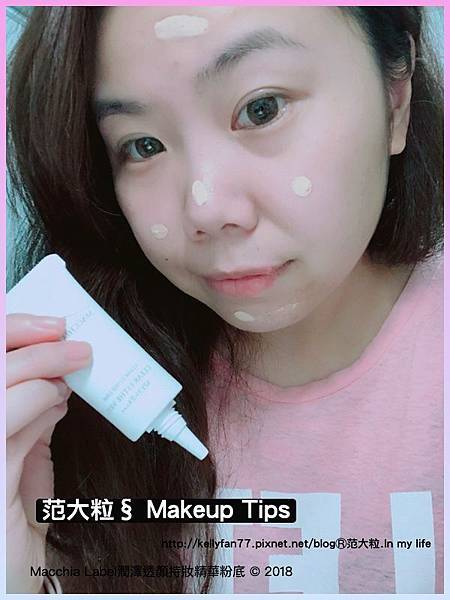 Macchia Label潤澤透顏持妝精華粉底08.jpg
