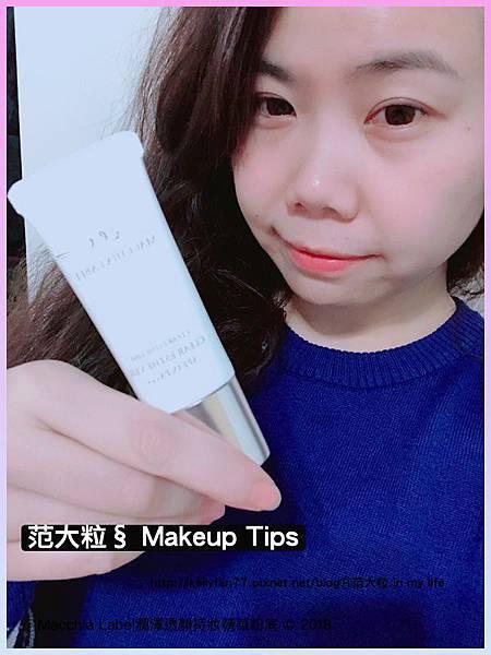 Macchia Label潤澤透顏持妝精華粉底04.jpg
