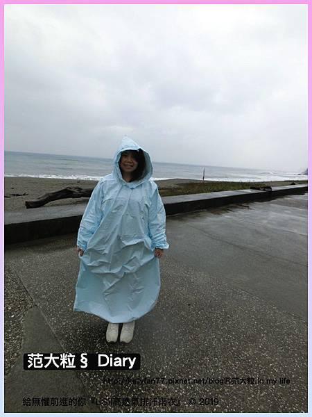 USii高透氣排汗雨衣06.jpg