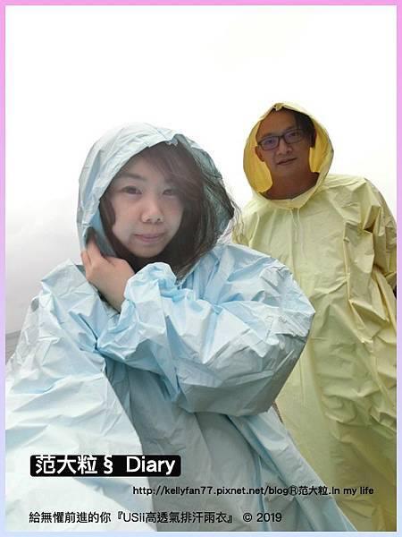 USii高透氣排汗雨衣08.jpg