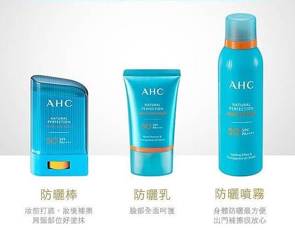 AHC04.jpg