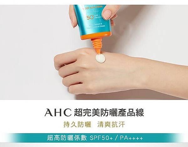AHC03.jpg