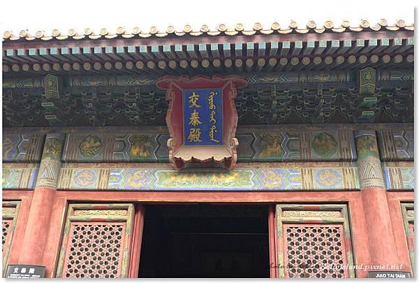 北京_1211_故宮紫禁城_13.jpg